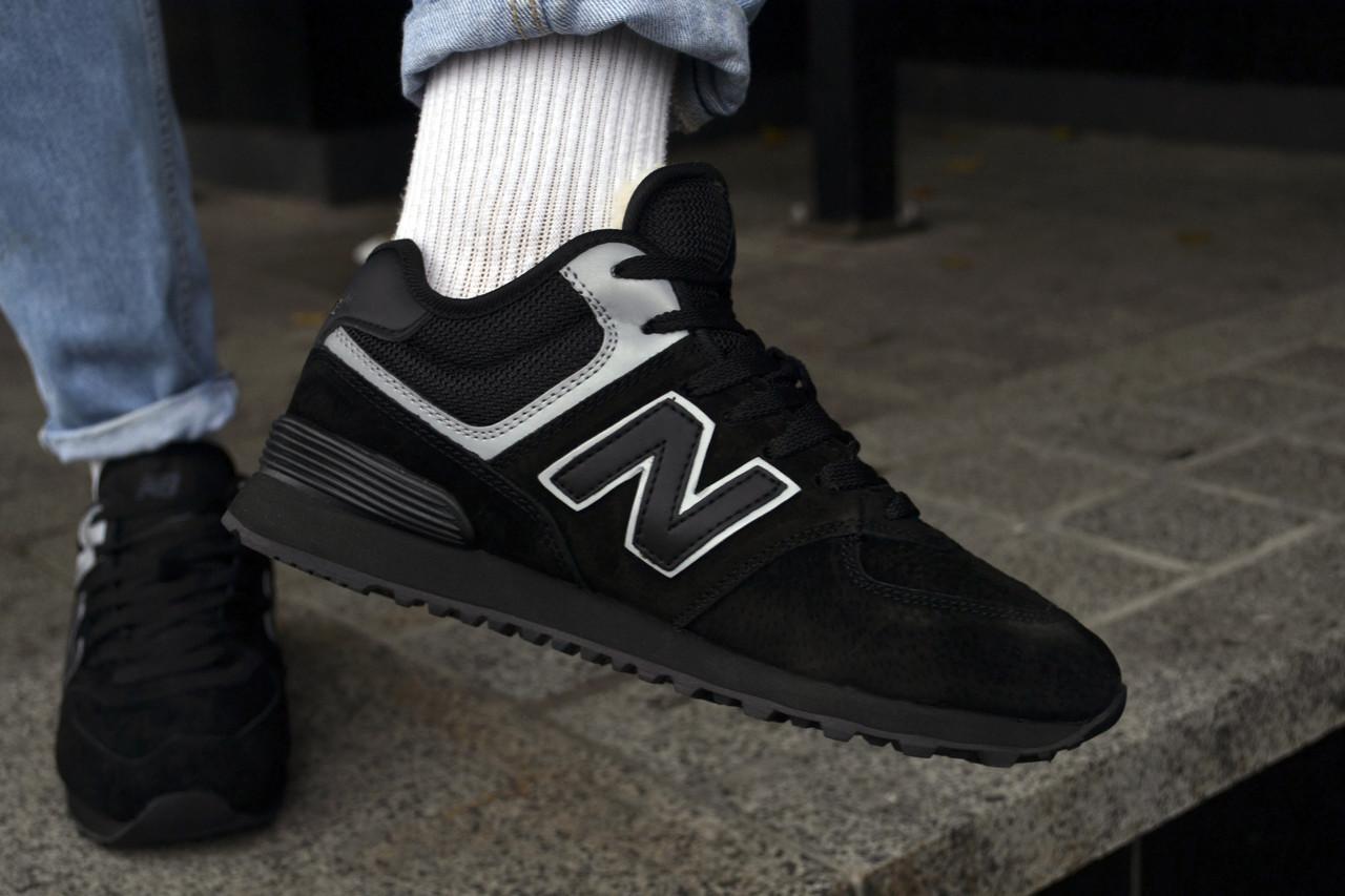 Мужские кроссовки New Balance 574 Winter Black ( Реплика )