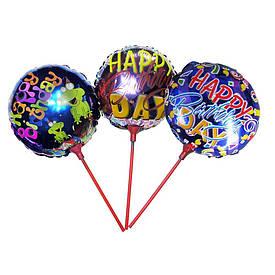 Кулька з паличкою (20см) Happy Birthday
