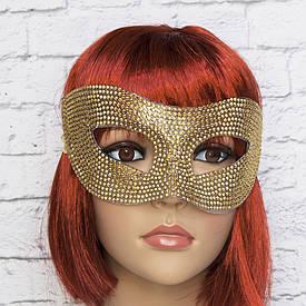 Венеціанська маска зі стразами (золото)