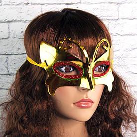 Венеціанська маска Метелик (золото)
