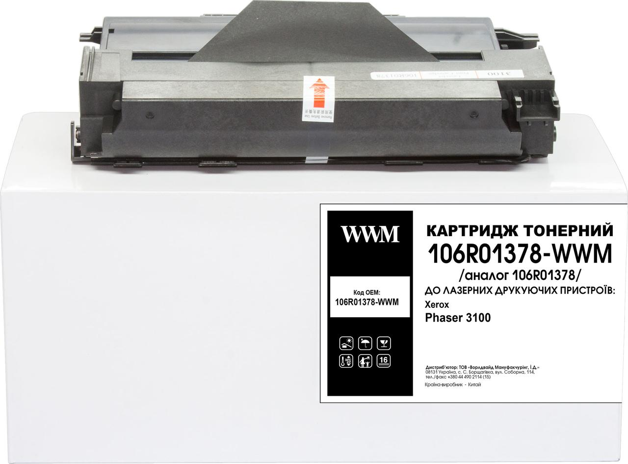 Тонер-картридж до PagePro 1480 MF/1490 MF  ( Xerox Phaser 3100  аналог 106R01378) WWM