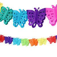 Бумажная гирлянда 3D Бабочки