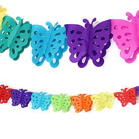 Гірлянда 3D Метелики