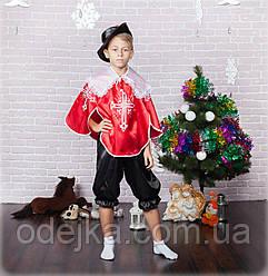 Карнавальный костюм Мушкетер красный