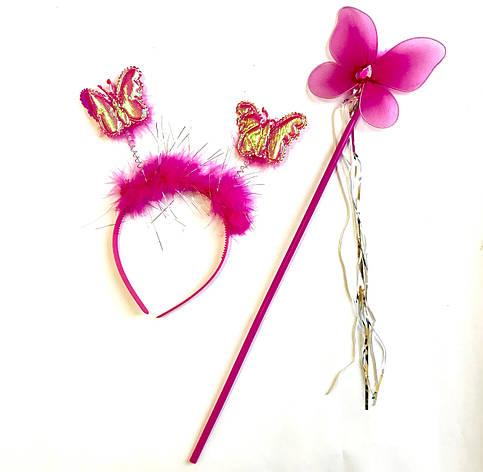 Набор бабочки Феи (малиновый), фото 2