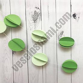 Гірлянда паперова 3D Кульки (зелений)