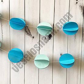 Гірлянда паперова 3D Кульки (блакитний)
