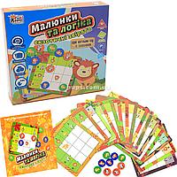 Настольная игра Fun game «Малюнки та логіка: екзотичні звірята» (украинский язык), UKB-B0029