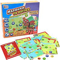Настольная игра Fun game «Малюнки та логіка: пригоди на фермі» (украинский язык), UKB-B0031
