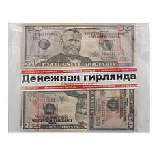 Денежная гирлянда Доллары, фото 2