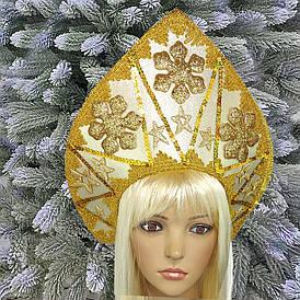 Кокошник корона Новорічна королева золото 10376