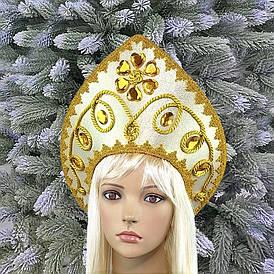 Кокошник корона Снігуроньки Анастейшен золото 10374