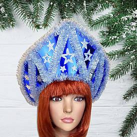 Корона кокошник Зимовий візерунок синій 10406
