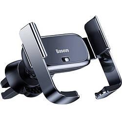 Автодержатель, Тримач с автозажимом Baseus Mini Electric Car Holder Black