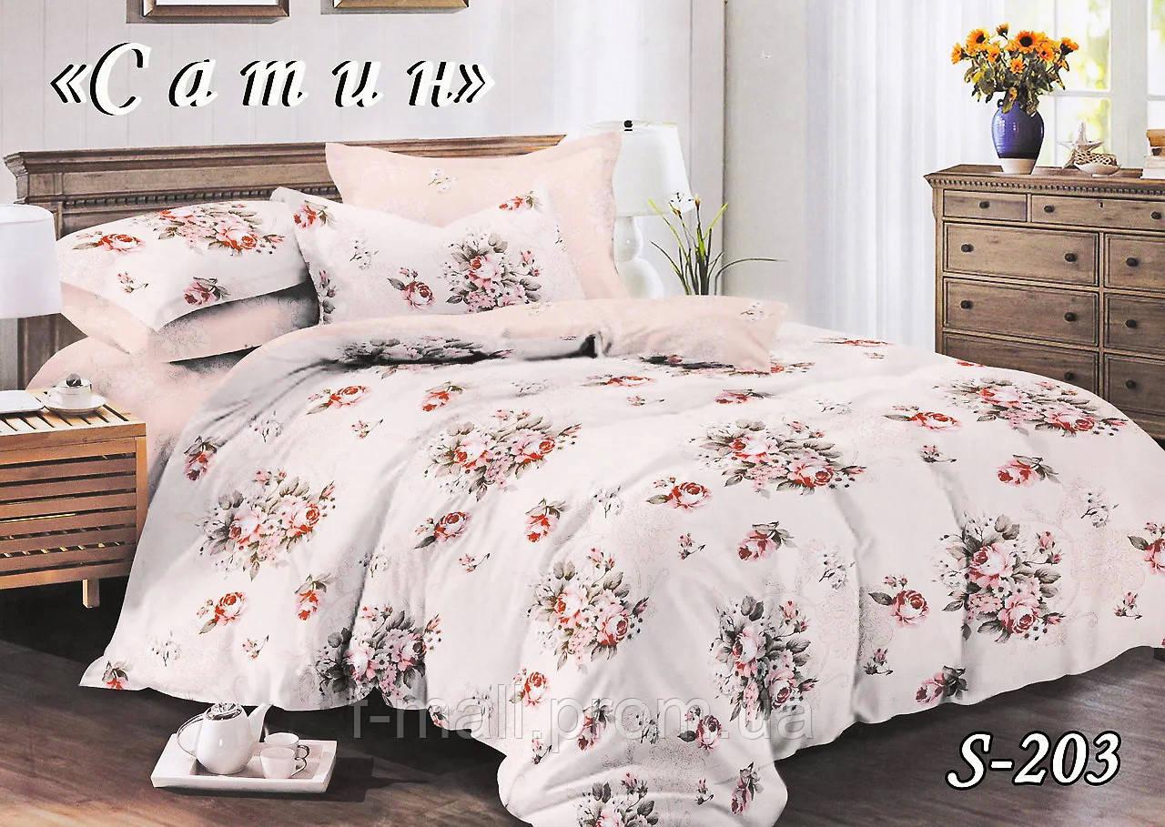 Комплект постельного белья Тет-А-Тет ( Украина ) Сатин полуторное (S-203)