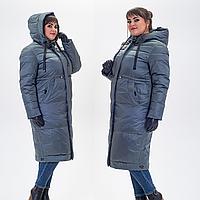 Зимові Пальто Жіночі Пуховики Фабричний Китай Кольори Розміри 48-58 Батали Супербатали Опт Роздрі