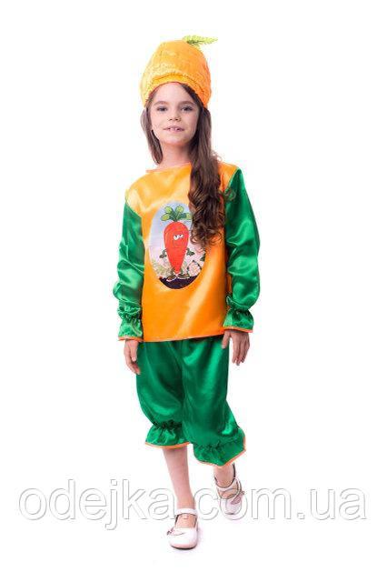Карнавальный костюм для детей Морковка