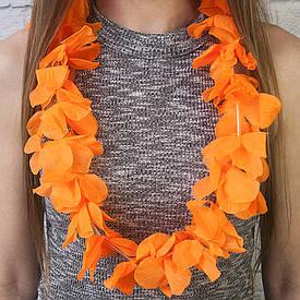 Гавайські леї Орхідеї (помаранчеві)