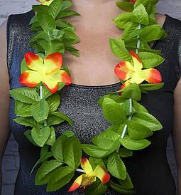 Гавайські леї Німфа зелений з помаранчевим
