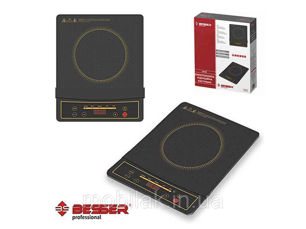 Плита індукційна склокер. поверхню 2000W(8 темп.реж.,5 програм) 10339 ТМ Besser