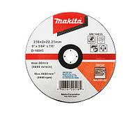 Отрезной диск по нержавейке выгнутый Makita 230 мм D-18845, КОД: 2403456