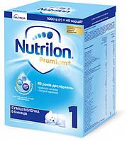 Смесь молочная сухая Nutrilon Premium+ 1 с рождения 1000г Nutricia 149183