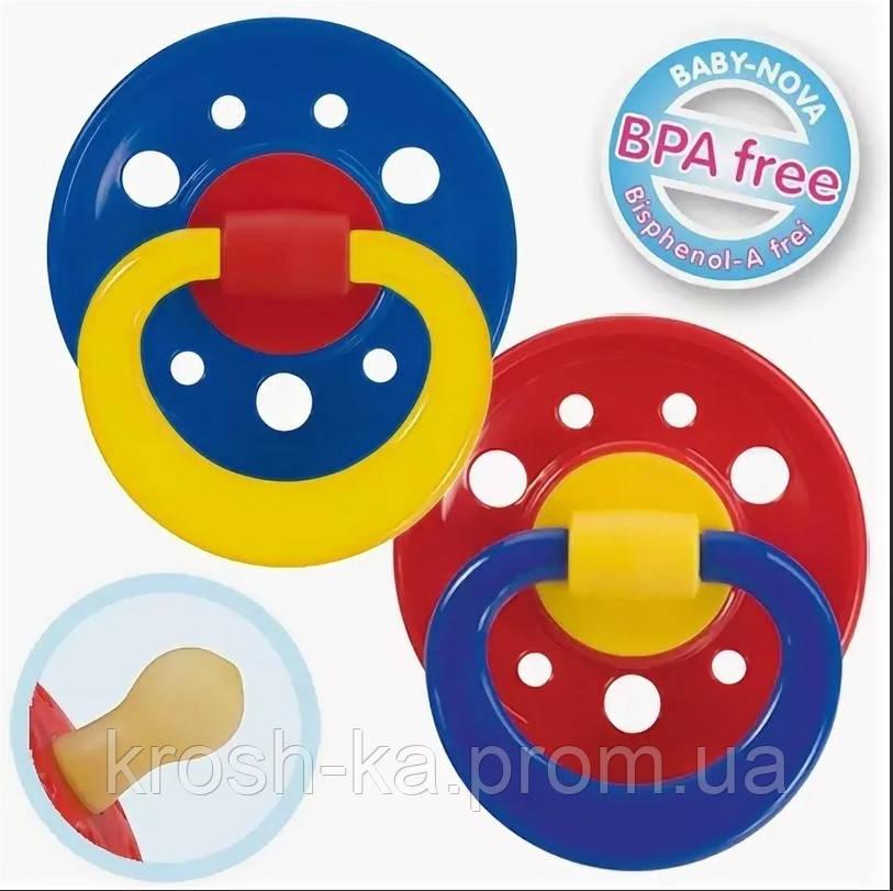 Пустышка латексная круглая с кольцом 0-18м+ Baby Nova Германия 23650