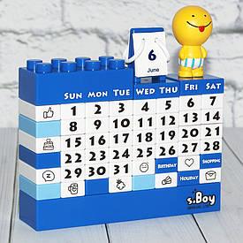 Календар Конструктор (синій)