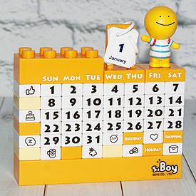 Календар Конструктор (жовтий)