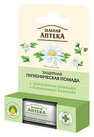 Защитная гигиеническая помада с экстрактом ромашки 3,6 г