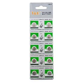 Батарейки G3 (упаковка 10шт)