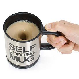 Чашка мішалка для кави