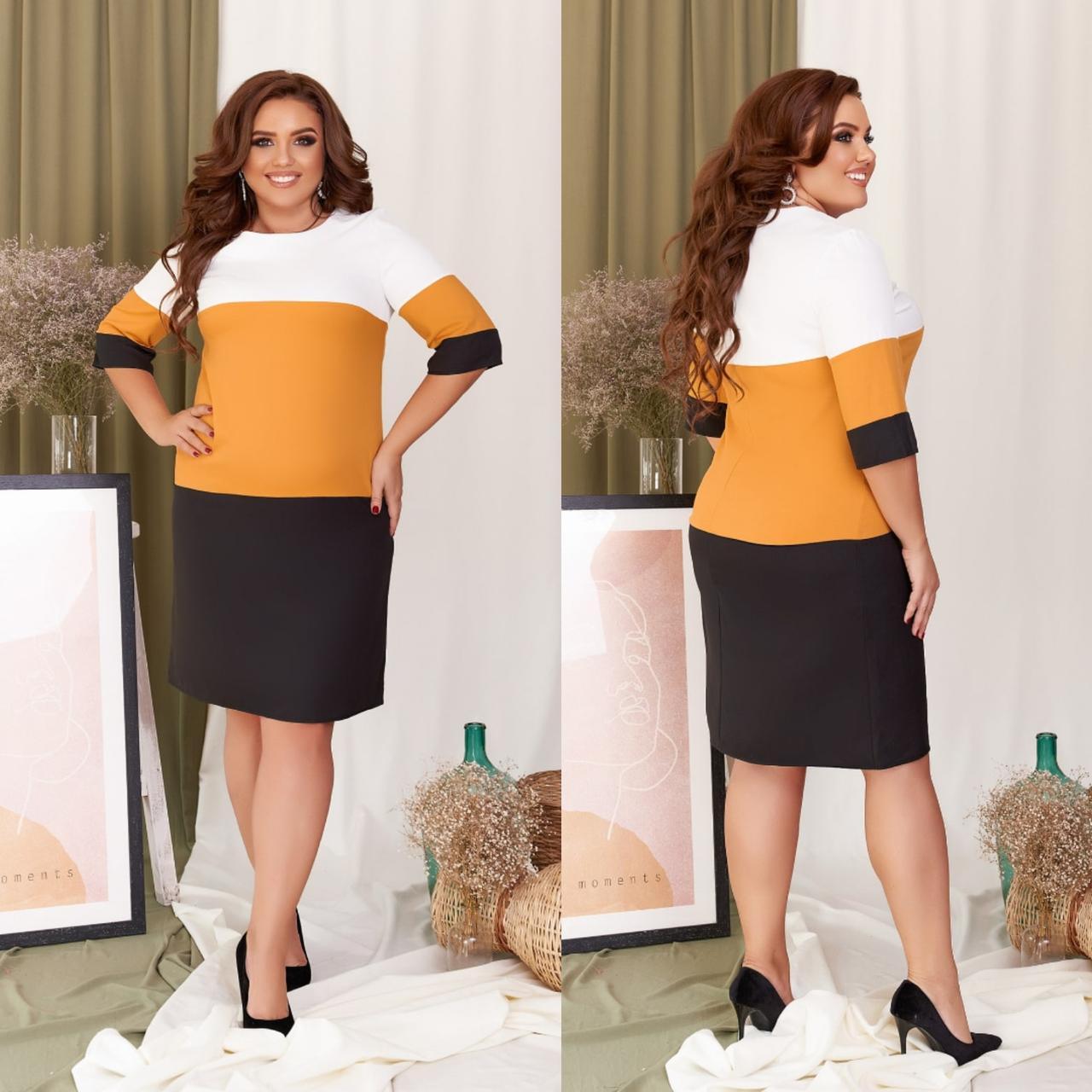 Трикотажное трехцветное платье с рукавом за локоть, батал большие размеры