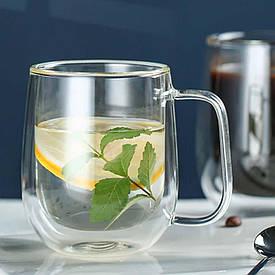 Чашка з подвійними стінками Bistro 250 ml