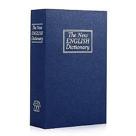Книга-сейф (18см) Словник синій