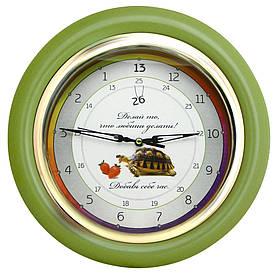 Години йдуть у зворотний бік Додай собі годину (зелений)