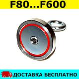 Поисковый Неодимовый Магнит ⭐⭐⭐⭐⭐ F80 ТРИТОН купить в Украине односторонний недорого, фото 3