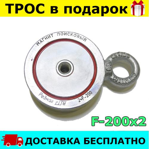 Поисковый Магнит F200*2 ⭐ РЕДМАГ Неодимовый двухсторонний  Официально Гарантия