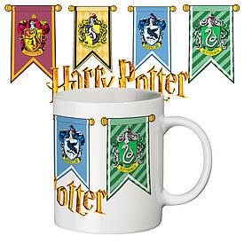 Чашка з принтом 63303 Гаррі Поттер Герби Хогвартса