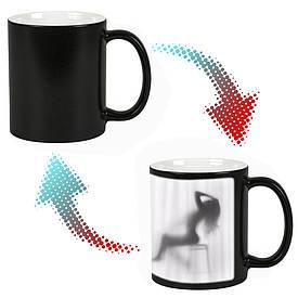 Чашка-хамелеон 66103 Дівчина Грація