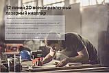 3D DEKO LL12-HV 🔹 12 линий 360 градусов ❌ КРАСНЫЙ ЛУЧ ➜до 50м 🔴 лазерный уровень нивелир + 2 БАТАРЕИ 2000mAh, фото 10