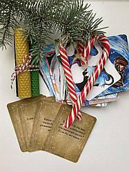 """Подарочный комплект: Игра """"Семейные узлы"""", 3 вощеные свечи, леденцы"""
