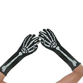 Рукавички Скелета довгі