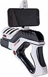 Автомат пистолет для игр дополненной виртуальной реальности AR GAME GUN для Android, iOS, фото 4