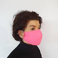 Маска защитная Золушка на лицо многоразовая 2-х слойная Розовая М2005, КОД: 1625242