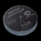 Поисковый магнит F-400 Пират односторонний + ТРОС 🎁, фото 2