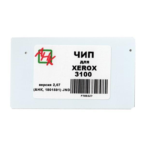 Смарт карта Xerox Phaser 3100 АНК