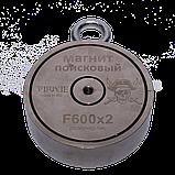 Поисковый магнит F-600х2 Пират двухсторонний + ТРОС 🎁, фото 2