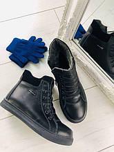 Деми и Зима! Ботинки для мальчика кожаные р.32-39