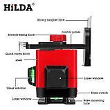 Лазерный уровень для стяжки пола Hilda 3D 12 линий ➤ ЗЕЛЕНЫЙ ЛУЧ + ПУЛЬТ, фото 5